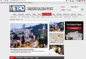 Screenshot on Metro's page, Monday, March 11: http://www.jpost.com/Metro/Home.aspx