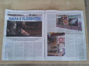 Haifa's Florentin Article