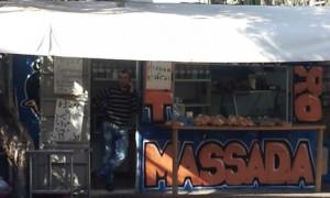 Masada Street